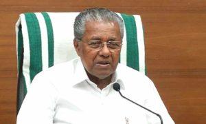 Kerala Chief Minister Pinarayi Vijayan announced base value for vegetablesKerala Chief Minister Pinarayi Vijayan announced base value for vegetables