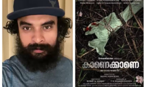 tovino's grand welcome at new movie kaanekkaane location