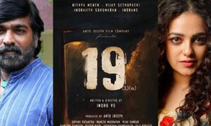 vijay sethupathi joined the sets of 19(1)(a), his second malayalam movie ever